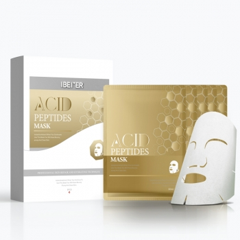 Hyaluronic acid mask K13